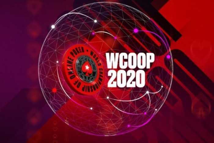 30 августа на PokerStars стартует WCOOP 2020