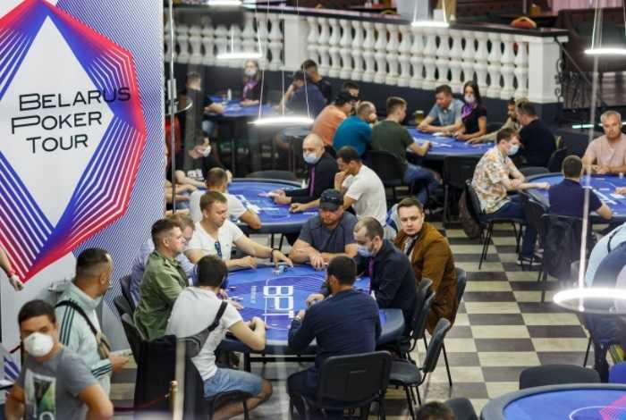 Belarus Poker Tour 34 перенесен на вторую половину октября