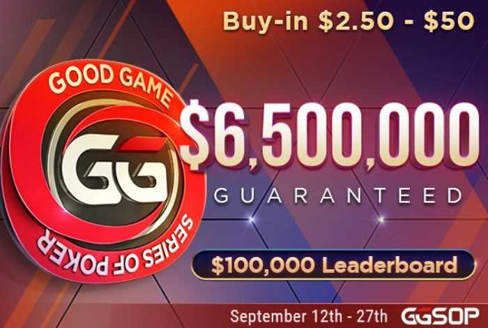 На GGPokerOK пройдет серия GGSOP для низких лимитов с гарантией $6,500,000