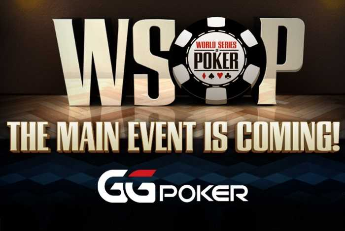 На GGпокерок запустились сателлиты к Main Event WSOP
