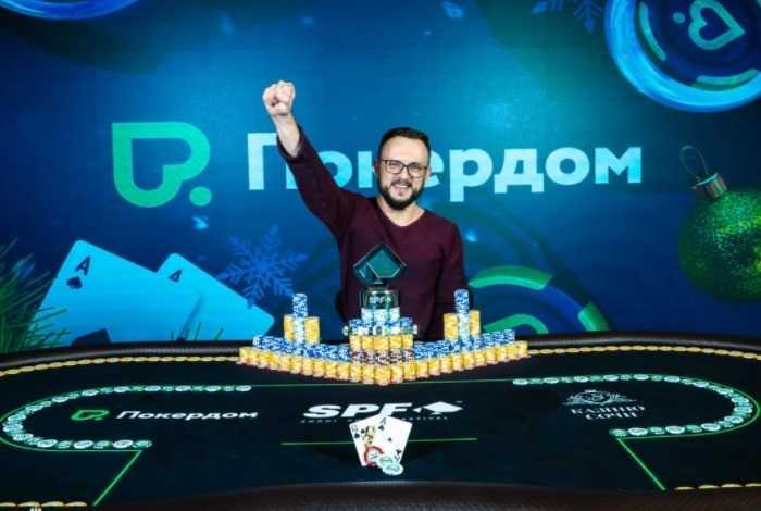 Белорус Сергей Чудопал дважды подряд становится чемпионом SPF Grand Final