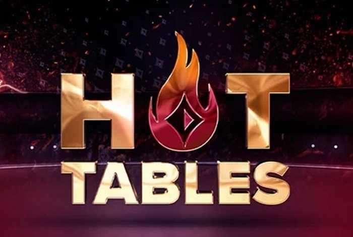 Partypoker запустит выпадение денежных дропов за столами кэш-игр— Hot Tables