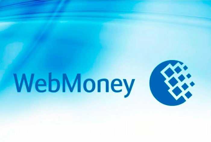 Депозиты через Webmoney стали недоступны для российских игроков
