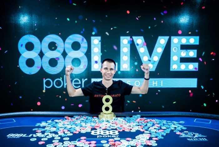 888poker разыгрывает билеты на июльские турниры в Сочи