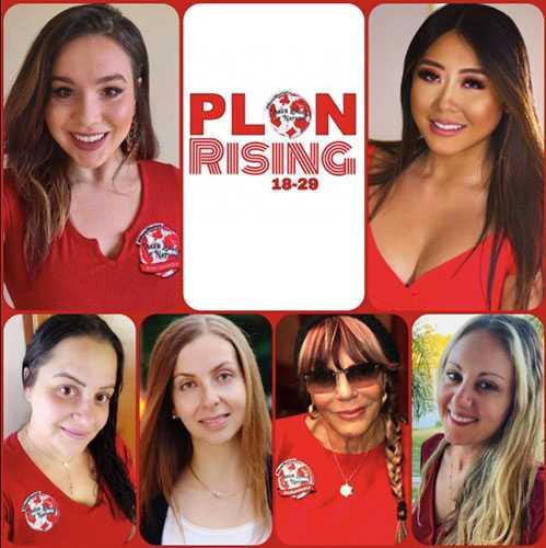 Команда PLON Rising