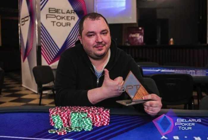 Белорус Антон Котляр выиграл в Sunday Million на PokerStars $84,900