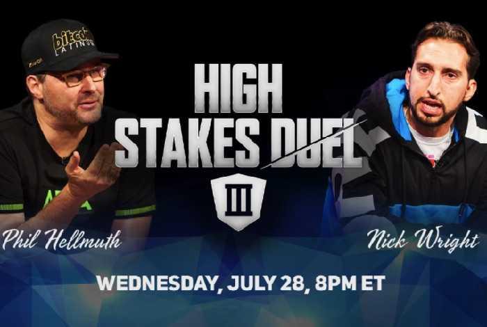 Фил Хельмут проведет третий матч High Stakes Duel с игроком-любителем