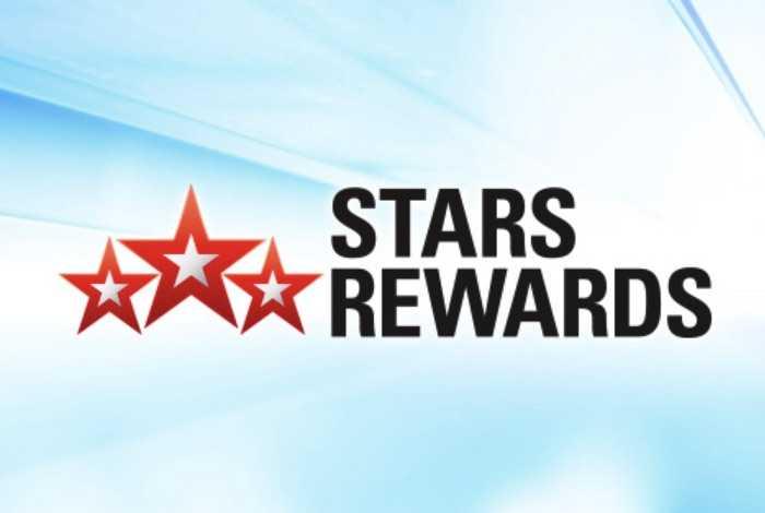 PokerStars тестирует новую программу лояльности с рейкбеком до 65%