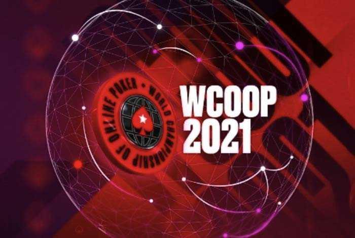 wcoop-2021-raspisanie