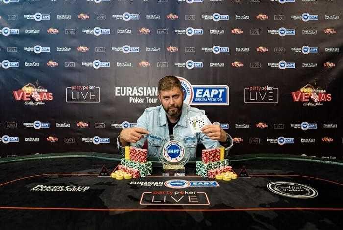 Евгений Лень стал победителем турнира Lucky Turbo в рамках EAPT