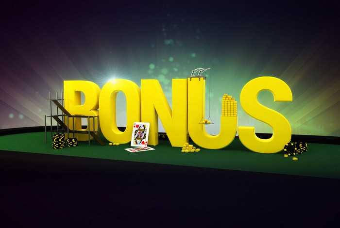 Бонус-коды и промокоды в покере: виды, правила начисления и отыгрыша