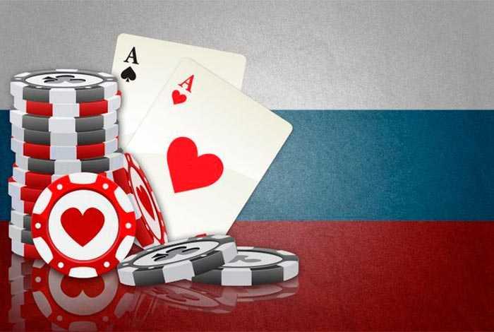 Покер-румы, разрешенные в России в 2021: легальные и самые популярные