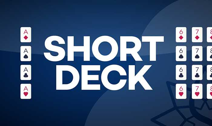 short-deck