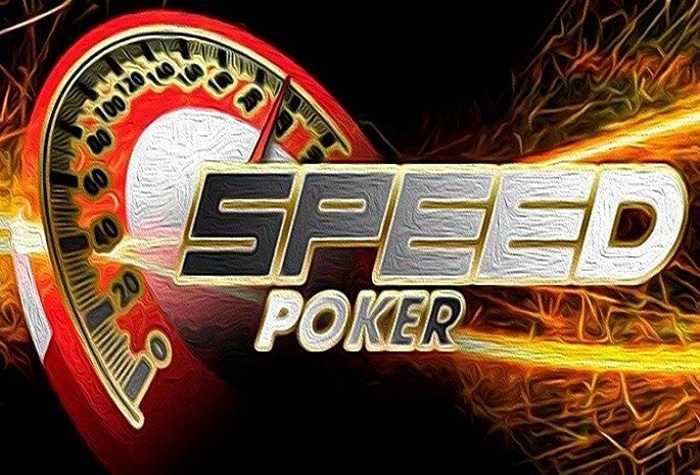 iPoker возвращает Speed Poker в свои румы