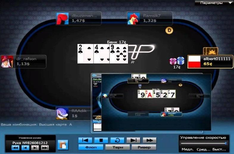 Играть покер онлайн беларусь 3 d игровые автоматы html кода