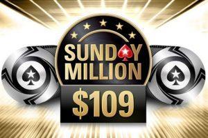 Бай_ин_$109 в_Sunday_Million_на_PokerStars