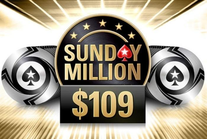 PokerStars уменьшил бай-ин в Sunday Million в два раза