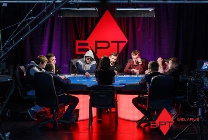 Подведение итогов 24 серии Belarus Poker Tour