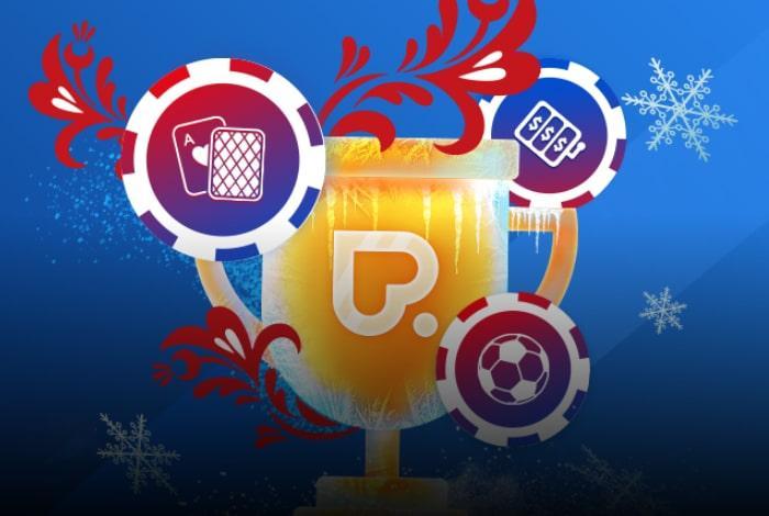 Розыгрыш билетов на Main Event и другие события Зимнего кубка за кэш-столами