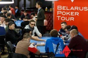 Серия_Belarus_Poker_Tour 25