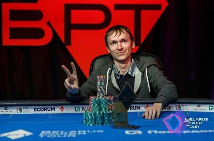 Виктор Кулик – победитель Main Event BPT