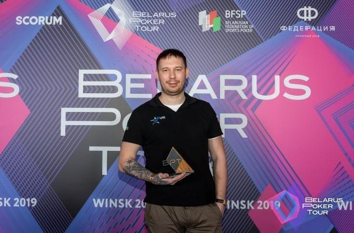 Виктор Трояновский – победитель Academy Poker Grand Event