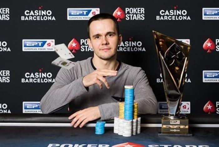 Никита Бодяковский одержал победу в турнире хайроллеров на EPT Барселона и получил €1,650,300