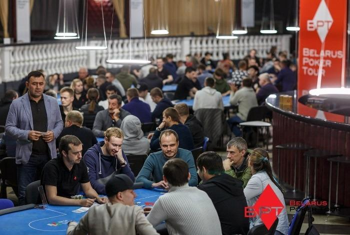 Как проходит серия Belarus Poker Tour в Минске