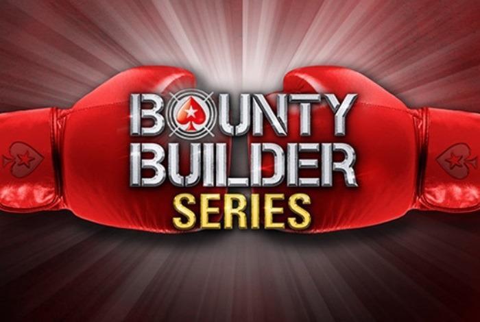 В серии Bounty Builder Series на PokerStars пройдут фрироллы с розыгрышем $5,000