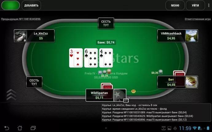 Скачать клиент покер онлайн слот автоматы лягушки играть бесплатно