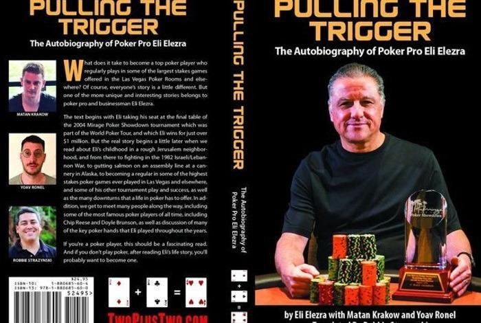 Автобиографическая книга Эли Элезры теперь доступна на английском
