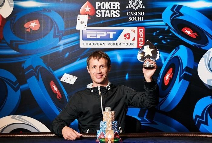 Алексей Иванов стал чемпионом Deep Stack турнира на EPT Open Сочи