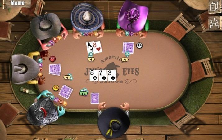 в бесплатные покер онлайн турниры играть