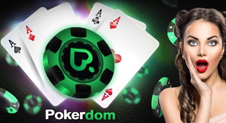 Покер онлайн российский рум смотреть фильмы казино онлайн бесплатно в хорошем качестве