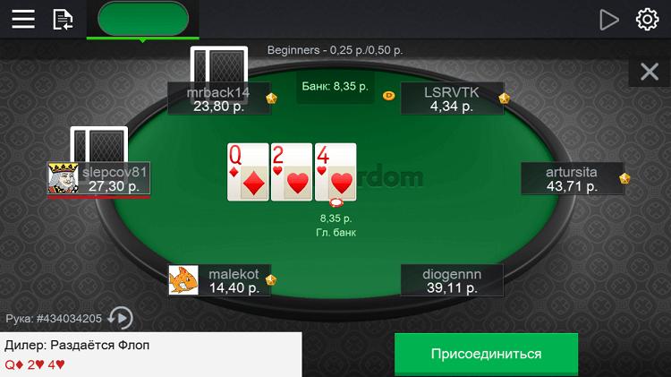 Мобильный покер онлайн играть на деньги скачать все про игровые автоматы admiral-x.com