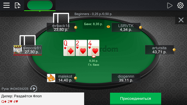 Покер онлайн на реальные деньги на русском за рубли лицензионный казино онлайн