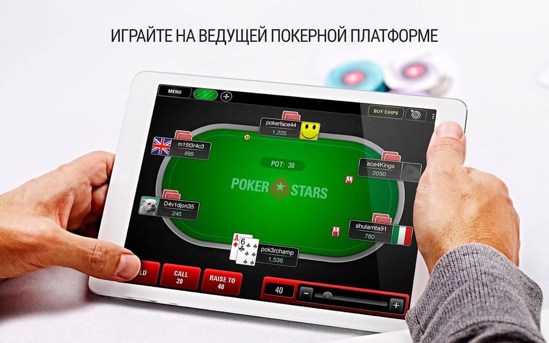 Мобильный покер играть онлайн бесплатно трехбарабанные игровые автоматы онлайн