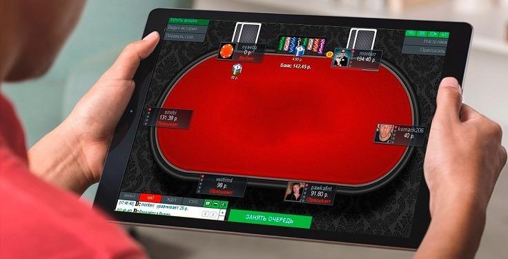 Покер онлайн играть на деньги за рубли играть в игры онлайн бесплатно карты