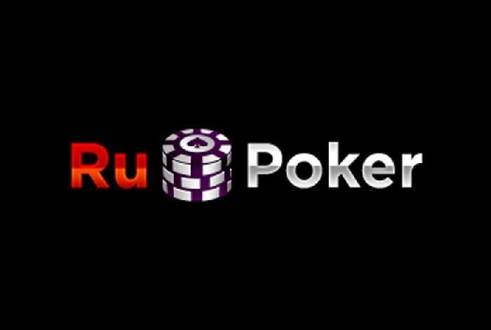 Скачать клиент Ру Покер на реальные деньги или бесплатно