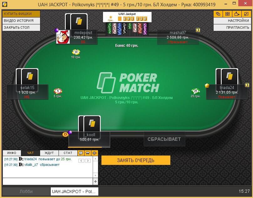 скачать клиент для игры в покер на реальные деньги